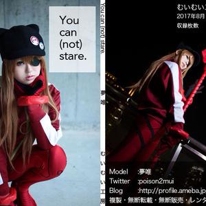 エヴァ アスカ You can (not) stare. コスプレROM