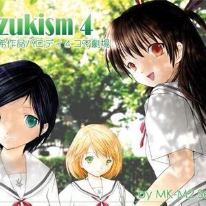 Mizukism 4