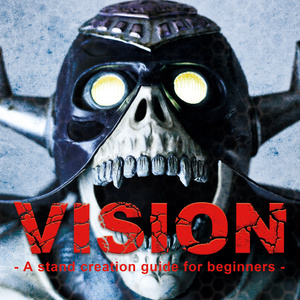 「VISION - A stand creation guide for beginners -」