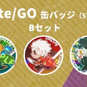 Fate/GrandOrder 缶バッジ(57mm)