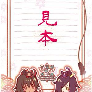 *送料込み【TOX】メモ帳 ガイアス&ウィンガル柄