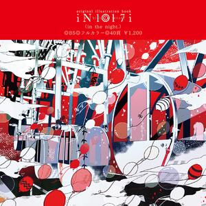 iN1×17i