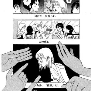 手話ろうよ!川田くん