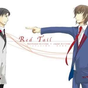 Red Tail【航空会社擬人化】