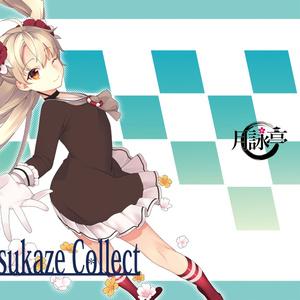 Amatsukaze Collect