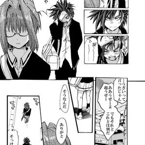 創作漫画「宿らせ恋劇」<2>