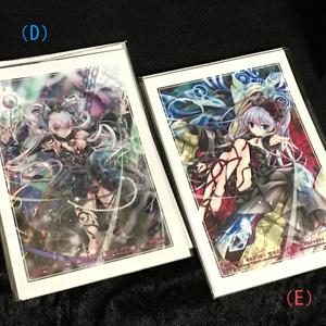 ポストカード・オリジナルキャラクター(D)(E)