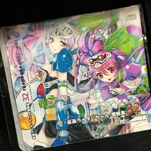 ライダー少女壁紙集Vol,32