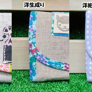 【a*f】アルパカ財布