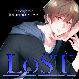 Lost-青-嗅覚のない青年-