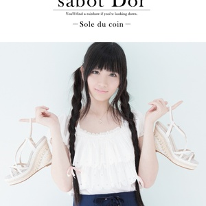 sabot D'or -Sole du coin-