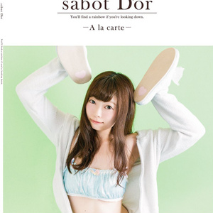 sabot D'or -A la carte-