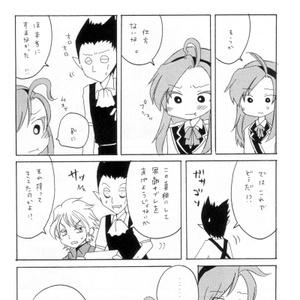 ちゃんぴおん脳ぷち3