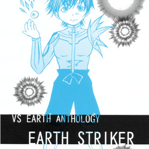 EARTH STRIKER