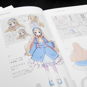 天華 Character Reference