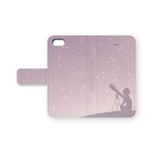 航ちゃんスマホカバー iphone5,5s