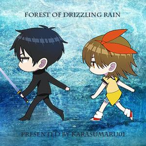 【アクリルキーホルダー】霧雨が降る森