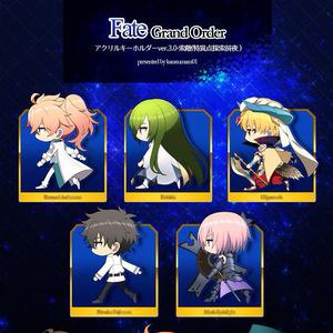 【アクリルキーホルダー】Fate Grand Order