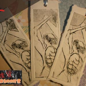 河太郎 しおり | ご当地妖怪雑貨屋鶴屋もののけ堂 オリジナル | 河童 黒