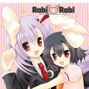 Rabi×Rabi