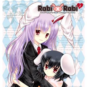 Rabi×Rabi 2