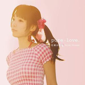 pure-love.【花園まゆ】
