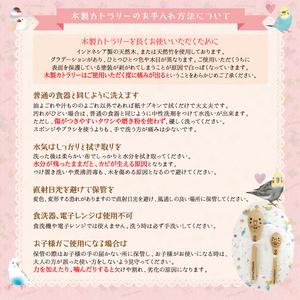 東方Project・ウッドスプーン【霊夢・魔理沙】