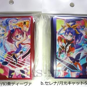 同人カードスリーブ①柚子・セレナ