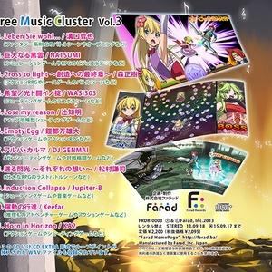 フリーミュージッククラスタ Vol.3【ダウンロードデータ付き】:在庫あり