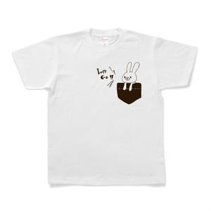 にきぃーとお出かけ Tシャツ