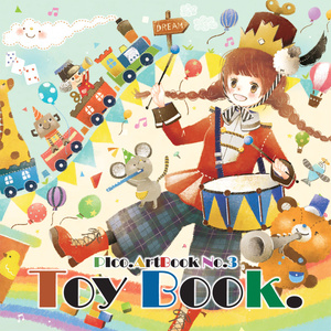 Pico.おもちゃ合同本「Toy Book.」