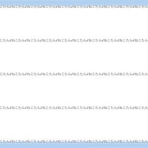 *・♪WEB素材イラスト画像・*【透過デジコン】lightblue水色ハート可愛い丸角スクエア四角