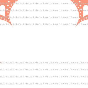 *・WEB素材イラスト画像・*【デジコン】桃ピンクpinkお花bigflowerフラワーhappy幸せハートheart
