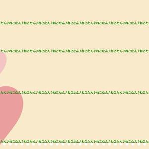 *・♪WEB素材イラスト画像・*【透過デジコン】トリプル3連ハート枠フレーム
