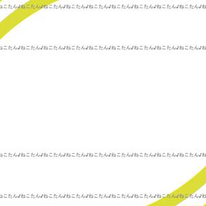*・WEB素材イラスト画像・*【デジコン】土壌汚染earth環境保護きいろ自然yellow黄色dream夢hope希望フレーム枠