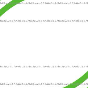 *・WEB素材イラスト画像・*【デジコン】森林伐採earth環境保護みどり自然green緑色dream夢hope希望フレーム枠