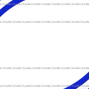 *・WEB素材イラスト画像・*【デジコン】水質・海洋汚染earth環境保護あお自然blue青色dream夢hope希望フレーム枠
