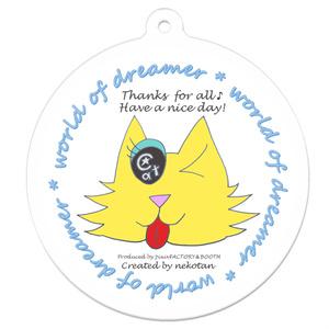 カラーセラピー 色彩療法 ホリスティック 光 音 周波数 夢の森 cat ネコ 猫 アクリルキーホルダー