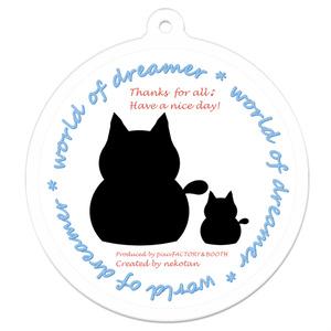 カラーセラピー 色彩療法 ホリスティック 光 音 周波数 夢の森 cat ねこ 猫 family 家族 親子 アクリルキーホルダー