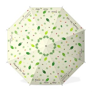 カラーセラピー 色彩療法 ホリスティック 光 音 周波数 クローバー 四つ葉 leaf アンブレラ 雨傘