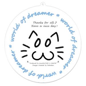 カラーセラピー 色彩療法 ホリスティック 光 音 周波数 夢の森 イラスト 手書き ロゴ お間抜け顔 フツー cat ねこ 猫 アクリルキーホルダー