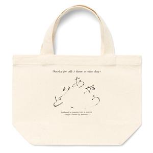 カラーセラピー 色彩療法 ホリスティック 光 音 周波数 夢の森 ロゴ calligraphy 習字 筆 手書き ありがとう 感謝 和風 Japanese トートバッグ