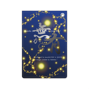 カラーセラピー 色彩療法 ホリスティック 光 音 周波数 Zen 禅 space 宇宙 龍神様 無から有 定期券 パスカバー カードケース