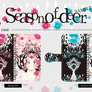 【手帳型ケース/受注生産】Season of deer/春鹿と夏鹿の手帳型ケース