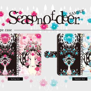 【Android用/受注生産】Season of deer/春鹿と夏鹿の手帳型ケース