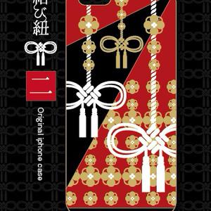 結び紐シリーズ★スマホケース【Xperia Z5/iPhone6・6s】