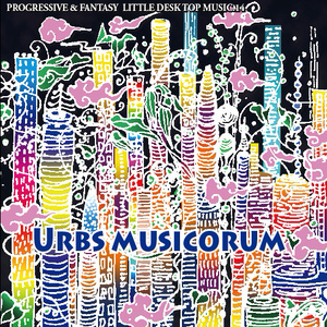 シンセインストロック!Urbs musicorum