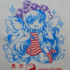 刺しゅう クラウンピース_01