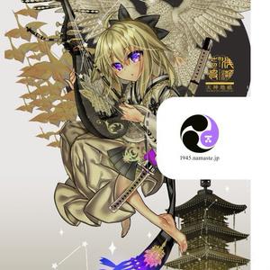 狐っ子 スマホ手帳型ケース(iphon6/6s/7用)
