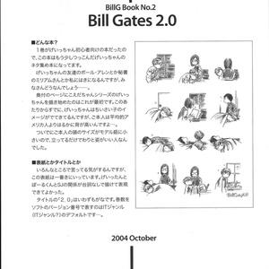 紙版 BillG総集編「Microkids1.0」